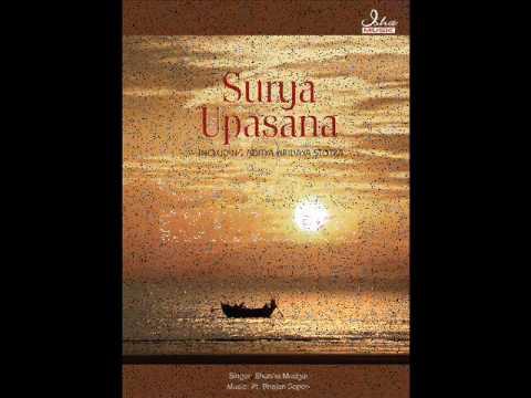 Surya Arghya Mantras (with lyrics)