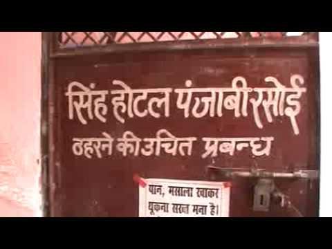 Rashtriya Janhit News  Dinesh Kumar 2