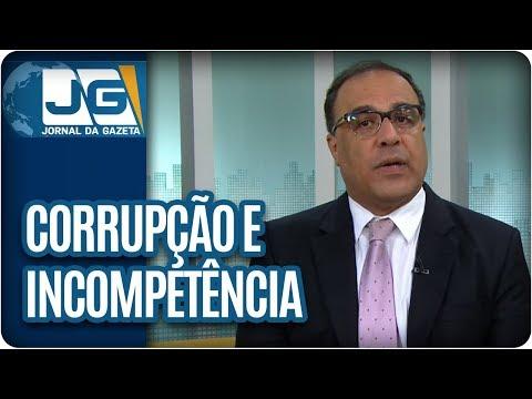 Vinicius Torres Freire/No Rio, corrupção e incompetência