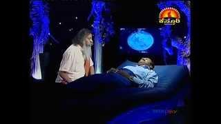 Janmanthara 2 - Balakrishna Guruji - Episode 14 (Mohan - Part 2)