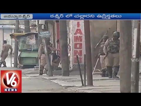 Amarnath Yatra Suspended Again | Pilgrims in Base Camp | Jammu and kashmir | V6 News