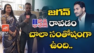 American Telangana Association People about CM YS Jagan | Jagan USA Trip | Dallas