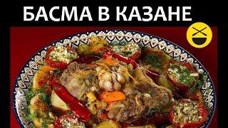 Сталик Ханкишиев. Басма.