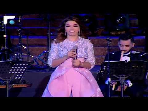 Samira Said - Aalbal - Baalbeck Festival | 2017 | سميرة سعيد - عالبال - مهرجانات بعلبك الدولية