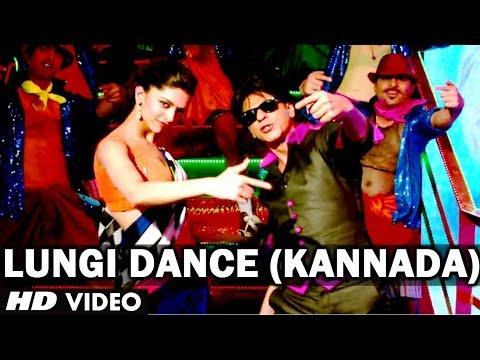 Lungi Dance Song Kannada Version | Chennai Express | Shahrukh Khan, Deepika Padukone video
