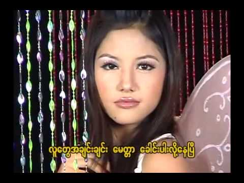 Chan Chan Myanmar Song video