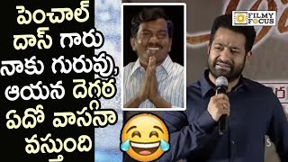 NTR Making Fun of Penchal Das @Aravinda Sametha Movie Success Meet