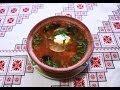 Cолянка рецепт солянки как приготовить солянку рецепты супов солянка сборная мясная народная солянка