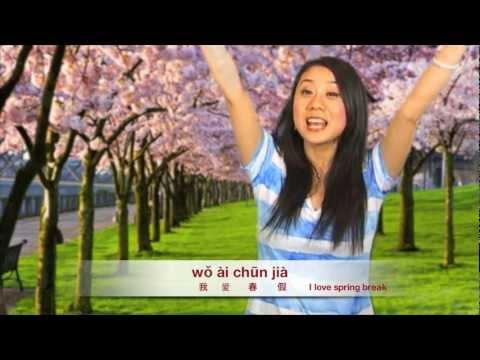 Learn Spring, Spring Break, Spring Festival/Chinese New Year, Spring Rolls in Mandarin Chinese!