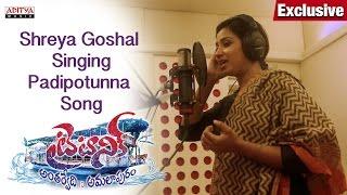 Shreya Goshal Singing Padipothunna Nee Mayalo   Titanic Movie songs   Rajeev Saaluri, Yamini Bhaskar