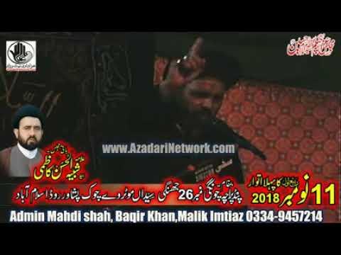 Allama Hussain Muqadsi || Majlis 11 Nov. 2018 Pind Paracha Islamabad ||