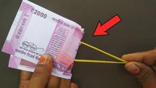 नोट और रबर बैंड का आसान जादू सीखें   Magic with Note and Rubber Band by Hindi Magic Tricks