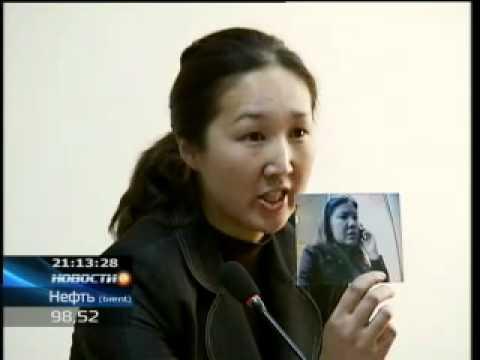 16-летняя мошенница обокрала несколько обменников