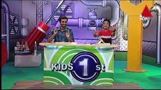 Let's Make A Stir Machine | DIY | Kids 1st