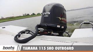 Yamaha Vmax SHO 115: First Look Video