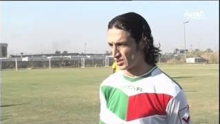 العراق يسعى لرابع لقب في كأس آسيا للشباب