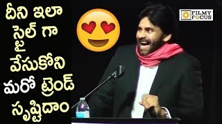 Pawan Kalyan Fun with Fans about Red Towel @Dallas Janasena Meet