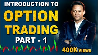 Introduction to Option Trading - Part 1 (Tamil)