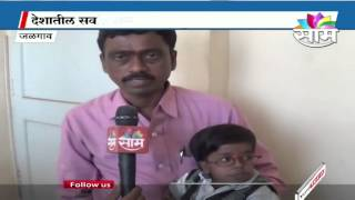 Spotlight : Jalgaon boy Aryan Pardeshi is only 26 inches tall