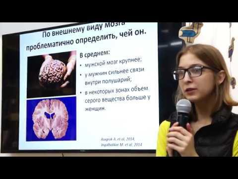 Ася Казанцева - Мозг мужчины и женщины (ред.2)