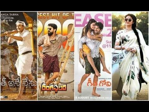 Top 10 Tollywood Movies in 2018  | Highest Grossing Telugu Movies of 2018