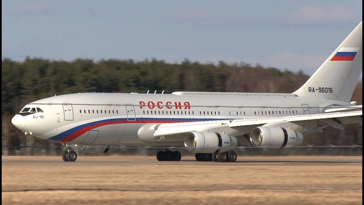 дешевые авиабилеты Аэрофлот Aeroflot билеты на самолет