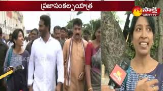 Face to Face With YSRCP Leaders Over Jagan's 3000 Km Landmark