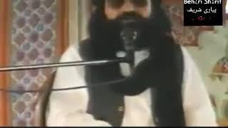 Kya Pir Maheer Ali Shah sab Shia thay? By Pir Naseer ud din Shah