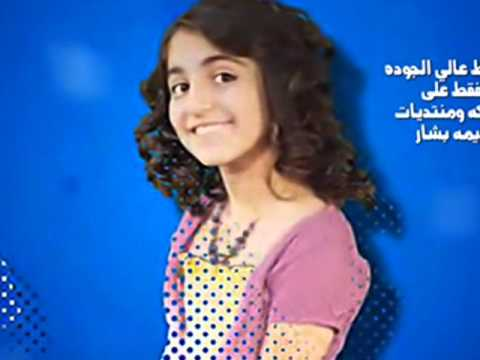 حقيقة ديما بشار فضيحة ديمه - جمال حلا الترك الطبيعي