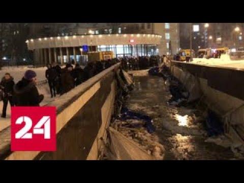 ЧП возле Улицы 1905 года: брезентовые перекрытия рухнули под тяжестью снега - Россия 24