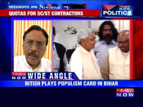 Nitish Kumar doles out populist sops