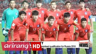 Korean football team made to wait for World Cup qualification