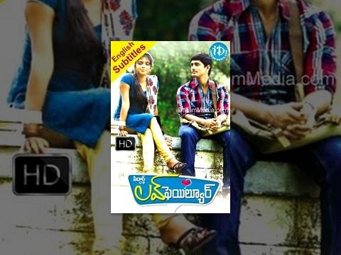 Love Failure (2012)    Telugu Full Movie    Siddharth - Amala Paul