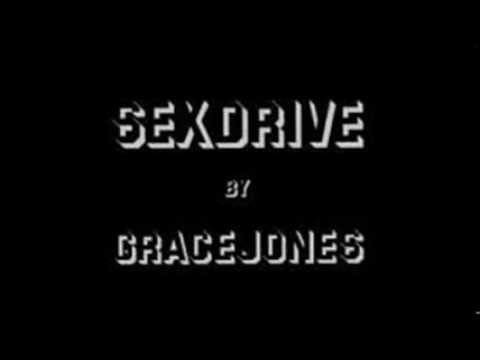 Grace Jones - Sex Drive (Hard Drive Mix) FULL