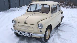 ЗАЗ 965 1963 года выпуска после полной реставрации/ ussr cars, automobile ZAZ 965