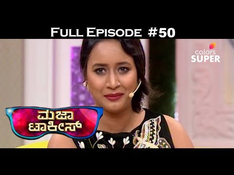 Majaa Talkies Season 2 - 6th July 2018 - ಮಜಾ ಟಾಕೀಸ್ - Full Episode