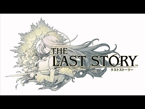 Thaehan - The Last Story (Remix)