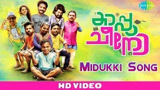 download lagu Midukki Midukki - Cappuccino  Raveendran, Aneesh G Menon, gratis
