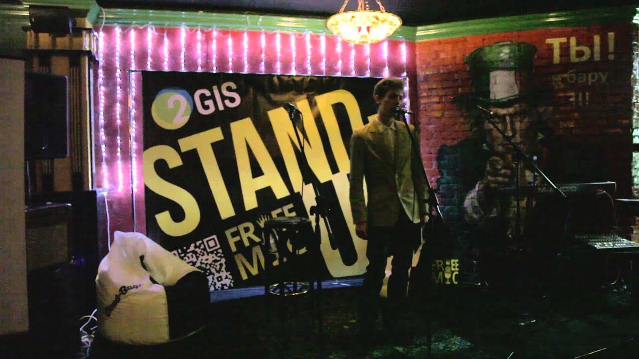 Stand Up: Нурлан Сабуров - О Казахстане, женщинах и