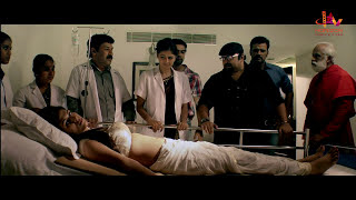 Dracula - Malayalam Movie 2013 Dracula 2012 3D | New Malayalam Movie Scene 6 [HD]
