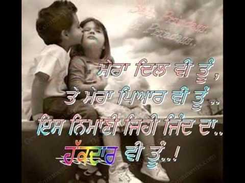 Gurmej1488ymail (akhiyan Ch Pani A Sajana & Doja Saah).wmv video