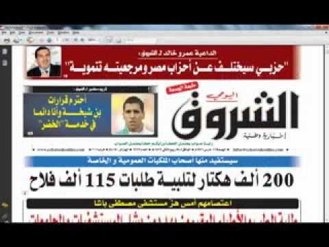 Télécharger Presse Algerienne/تحميل الجرائد الجزائرية (qNewspaper v1.31)