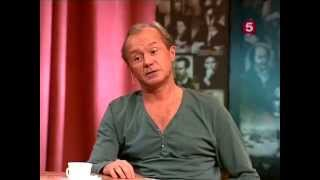 «Встречи на Моховой» гость студии - Андрей Панин 2010г.