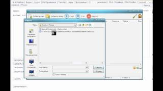 Видео инструкция по использованию EX UA Uploader 2.0.2 beta