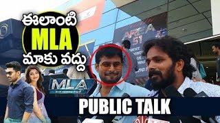MLA Telugu Movie Public Talk | MLA Public Talk | MLA Movie Celebration | kalyan Ram Latest Interview