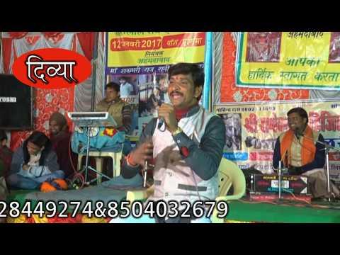 राजस्थानी भजन हीरालाल राव    Hiralal Rao Rajasthani Bhajan    Divya Bollywood Studio