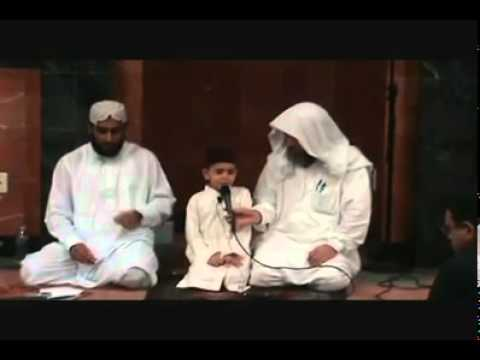 BILAL TUBE - The world best voice in Quran Reciting