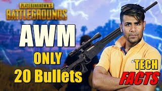 Why AWM have 20 Bullets ?   Most Powerful Gun   Fresh PUBG Facts   Video Game Facts