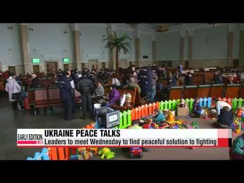 Ukraine peace talks set for Wednesday   우크라 평화안 도출될까... 4개국 정상 11일 민스크서 회동