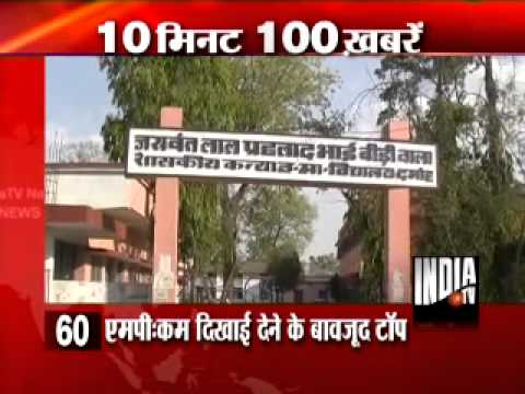 News 100 - 23rd May 2013, 6.30 AM